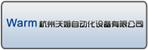 Warm Automation Equip,Co. Ltd. Changsha